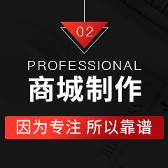 杭州做网站公司